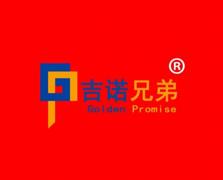 北京吉诺兄弟深空设备科技有限公司